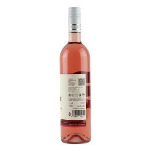 Cabernet Sauvignon rosé, 2018, Suché, Promitor Vinorum | regioWine
