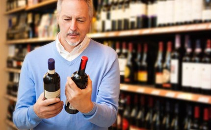 Vyberáme víno ako vianočný darček, skvelý tip - víno | regioWine